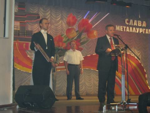 Азовстальцы отмечают День металлурга (ФОТО), фото-1