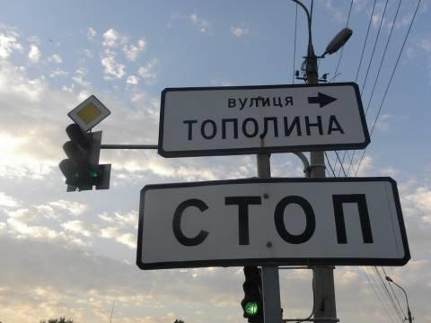 ДТП на Тополиной. «Ауди» столкнулась с ильичевским грузовиком. Пассажир и водитель погибли на месте (ФОТО), фото-1