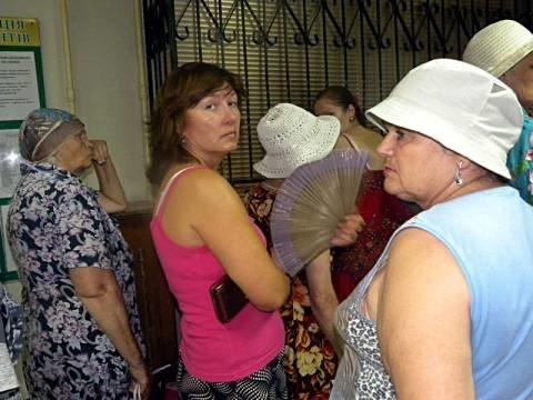 Мариупольское почтовое отделение прохладной жизни  так  и  не дождалось (ФОТО), фото-1