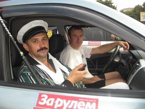 За рулем... водитель Остапа Бендера