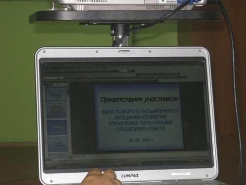 Мариупольским педагогам возвращают отобранные городскими властями доплаты (ФОТО), фото-1