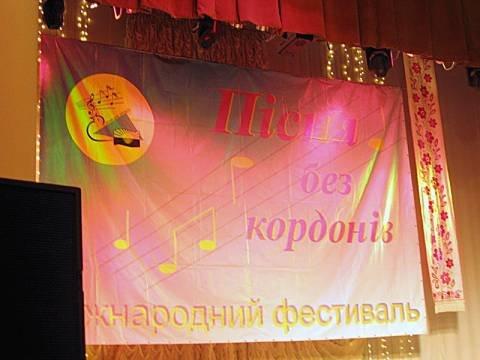 В Мариуполе песня собирает братские народы (ФОТО), фото-1