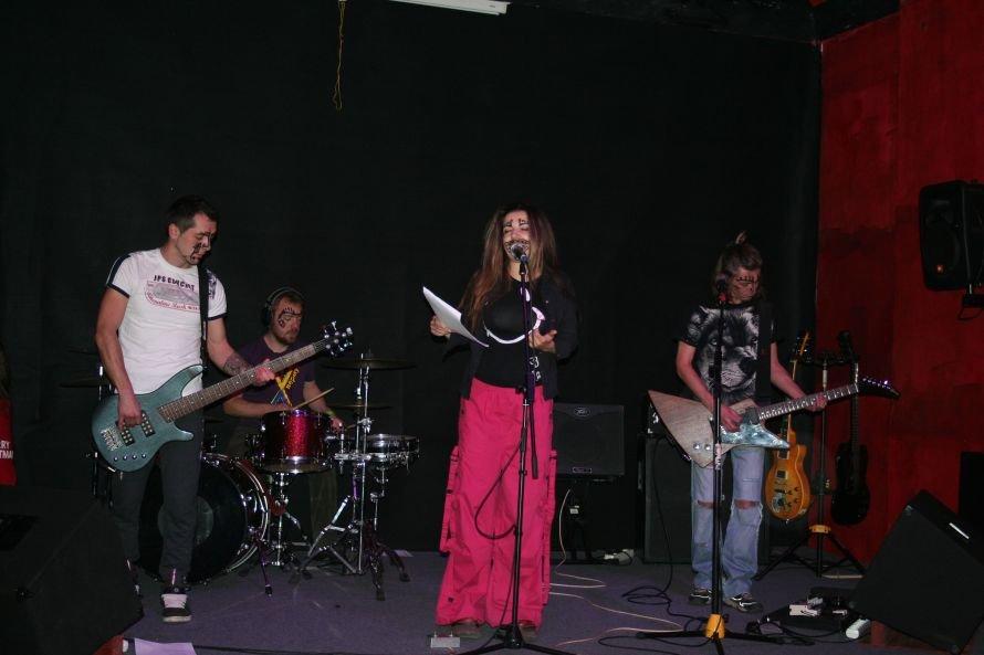 Вермут на сцене