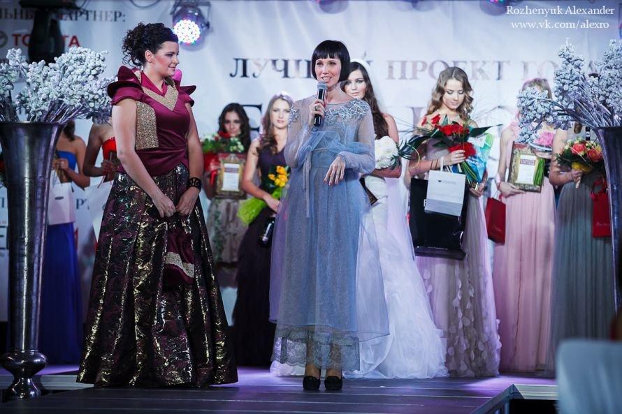 Модное собрание: в Харькове состоялось ежегодное вручение «FASHION-премии»., фото-3