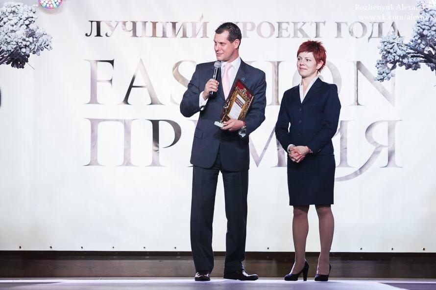 Модное собрание: в Харькове состоялось ежегодное вручение «FASHION-премии»., фото-2