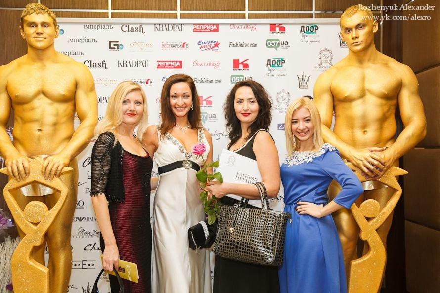 Модное собрание: в Харькове состоялось ежегодное вручение «FASHION-премии»., фото-1