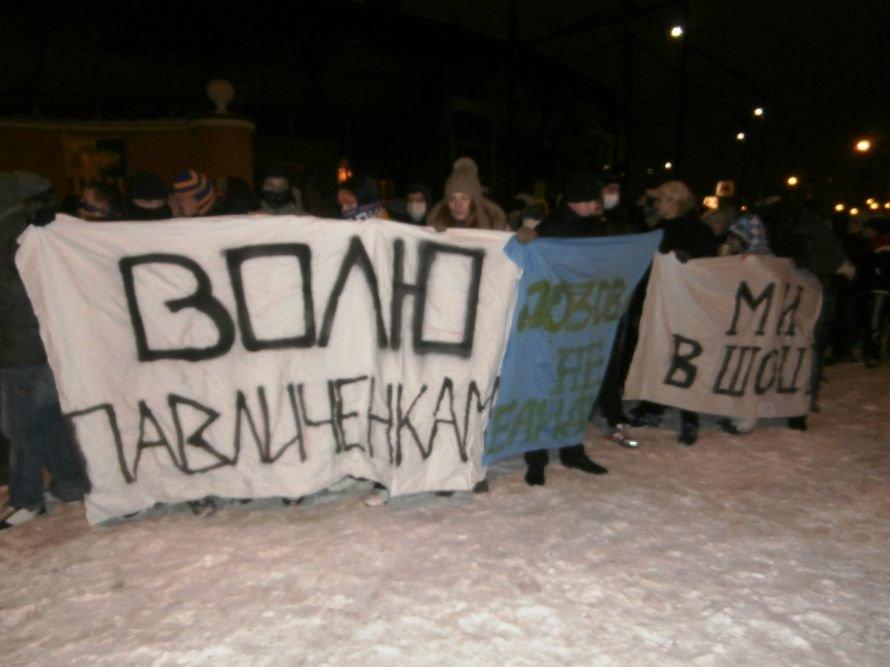 Милиционер: «Показали этим пид**сам как нужно себя вести». В Харькове произошла массовая драка между ультрас и правоохранителями (видео), фото-2