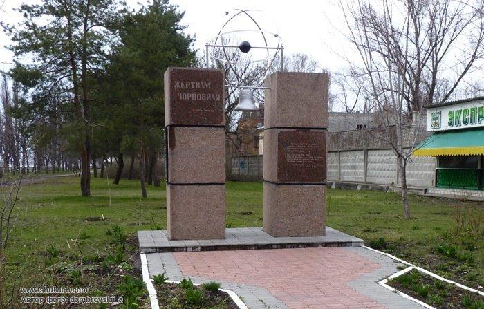 Сегодня кременчужане почтили память погибших ликвидаторов аварии на Чернобыльской АЭС возле памятника «Жертвам Чернобыля», фото-1