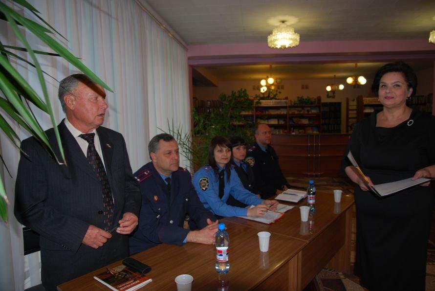 Козачек А.М. ветеран МВД