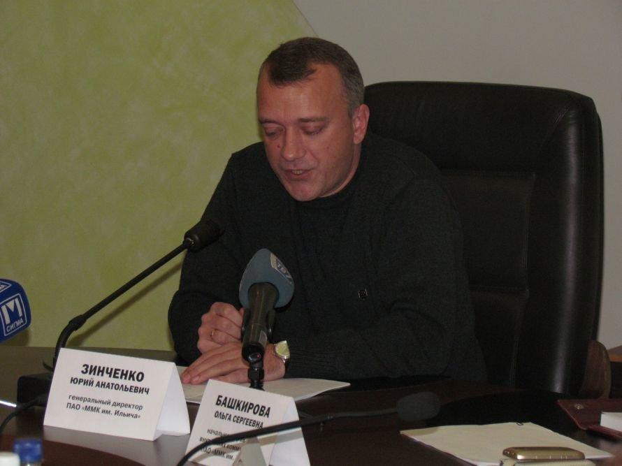 В Мариуполе новый гендиректор комбината им. Ильича Юрий Зинченко рассказал о себе и о своих планах по улучшению экологии (ФОТО), фото-3