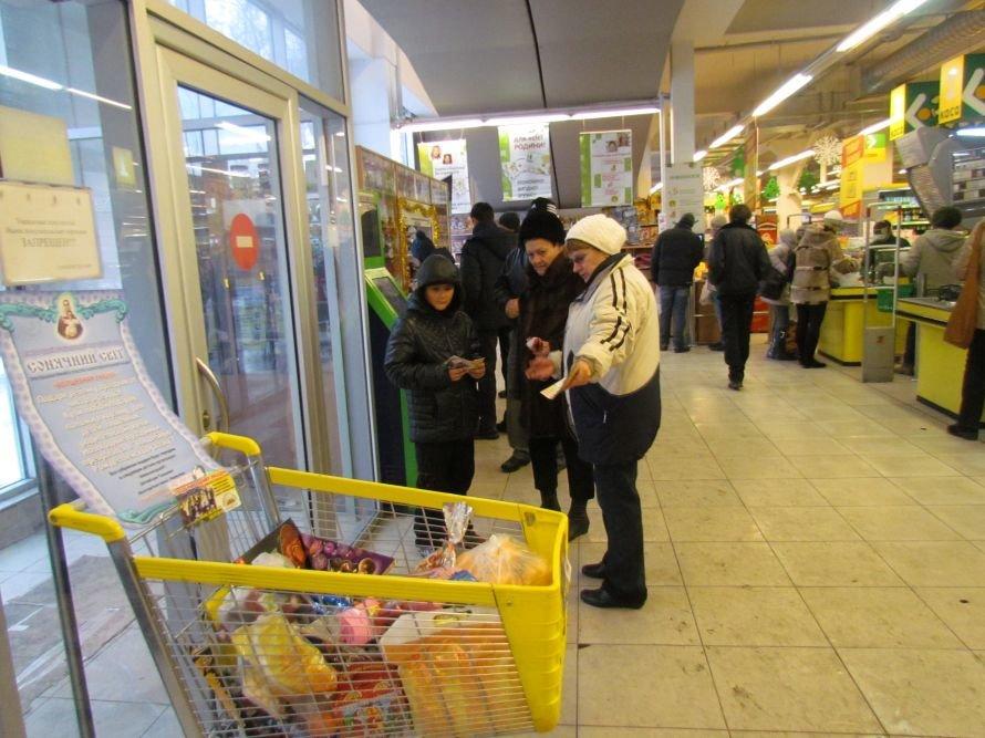 Мариупольцы собирают тележки подарков для сирот (ФОТО), фото-3