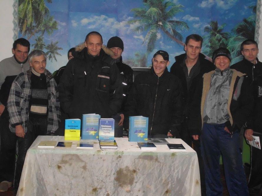 Мариупольским осужденным рассказали, как защитить себя от «пыток» правоохранителей (ФОТО), фото-4