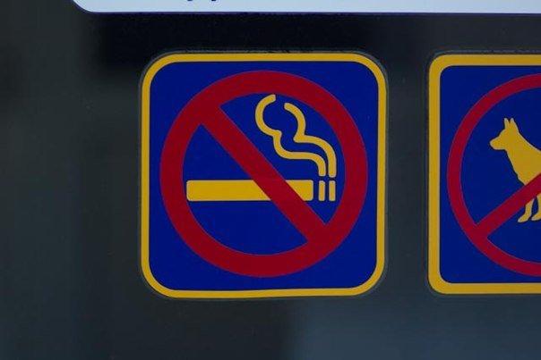 курильщик 7