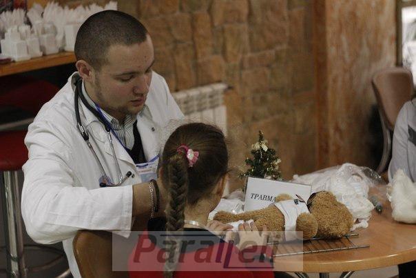 лікарня для ведмежат