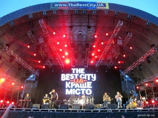 Подготовке The Best City.UA 2013 дан официальный старт, фото-1