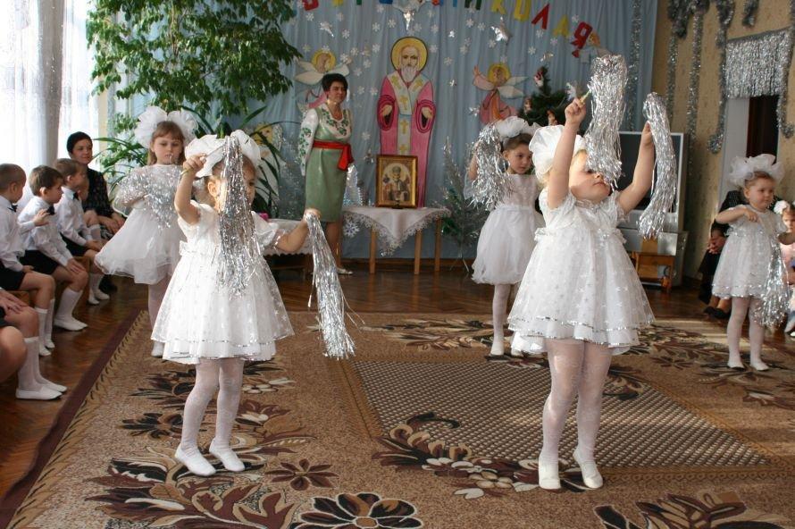 Днепропетровские руководители подарили воспитанникам интернатов... собственное присутствие, фото-1