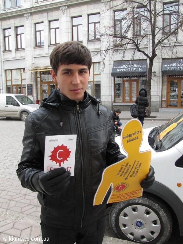 В Симферополе провели акцию в поддержку больных гепатитом (фото), фото-1