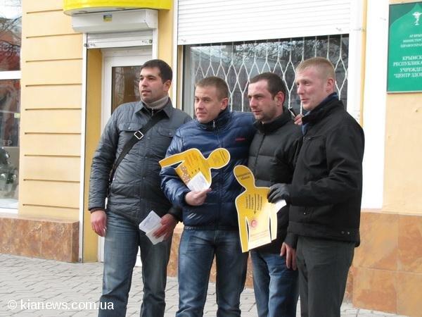 В Симферополе провели акцию в поддержку больных гепатитом (фото), фото-3