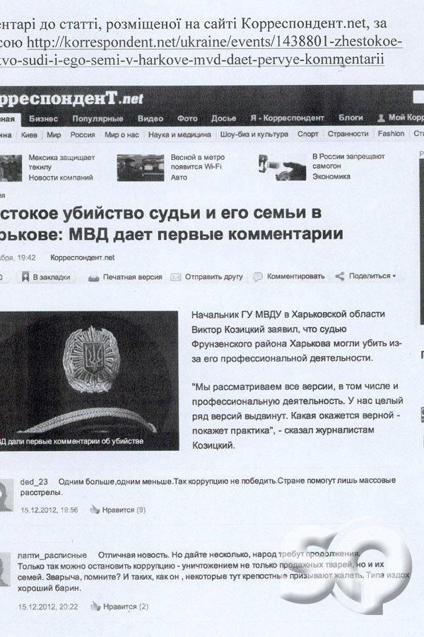img-news-2012-december-19-doc6