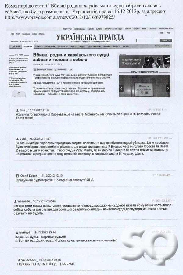 img-news-2012-december-19-doc5