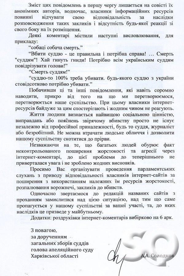 img-news-2012-december-19-doc2