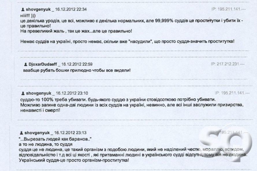 img-news-2012-december-19-doc4