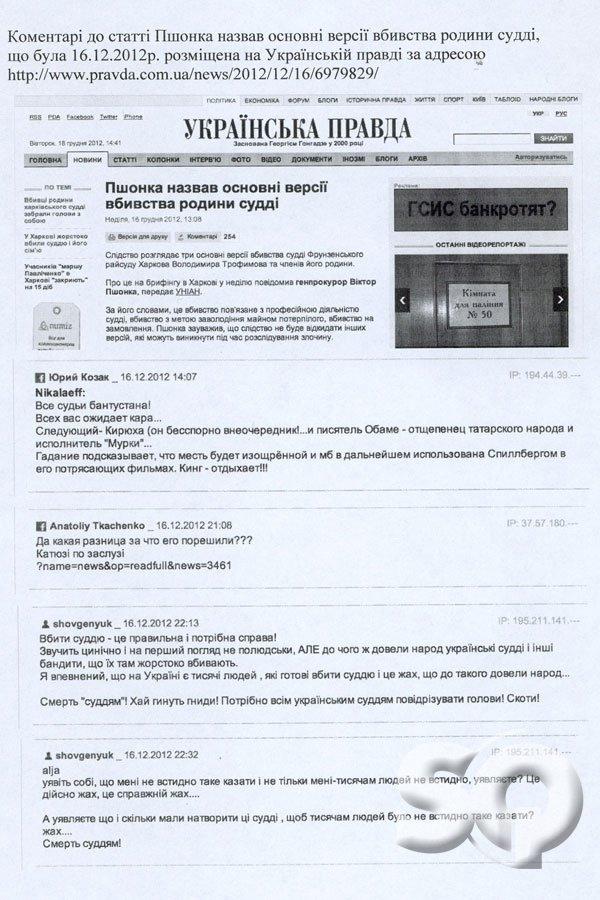 img-news-2012-december-19-doc3
