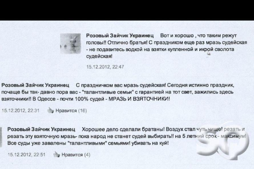 img-news-2012-december-19-doc8
