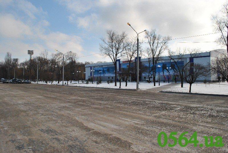 В Кривом Роге открылась современная Ледовая Арена (ФОТО), фото-2