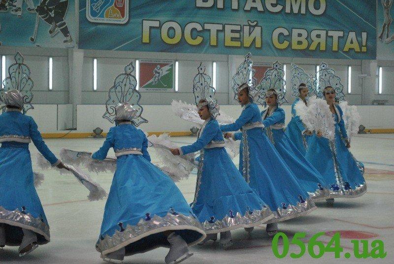 В Кривом Роге открылась современная Ледовая Арена (ФОТО), фото-4