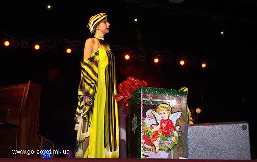 В Николаеве состоялся благотворительный аукцион (ФОТО) (фото) - фото 8