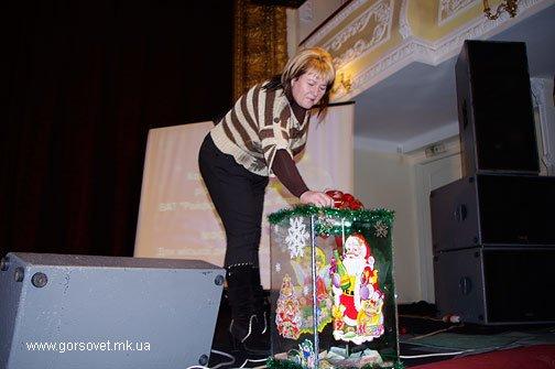 В Николаеве состоялся благотворительный аукцион (ФОТО) (фото) - фото 12