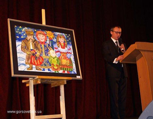 В Николаеве состоялся благотворительный аукцион (ФОТО) (фото) - фото 1