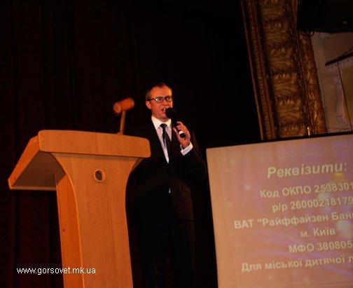 В Николаеве состоялся благотворительный аукцион (ФОТО) (фото) - фото 7