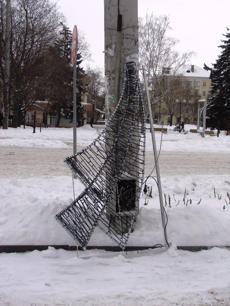 Артемовцам к Новому году подарят стильную елку, фото-2