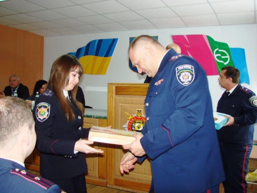 В Артемовске правоохранители отметили День милиции, фото-1