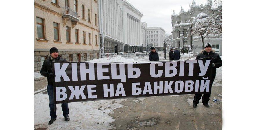 Это не конец! Судный день откладывается на потом. Украинцы посмеялись над Апокалипсисом (фотожабы), фото-3