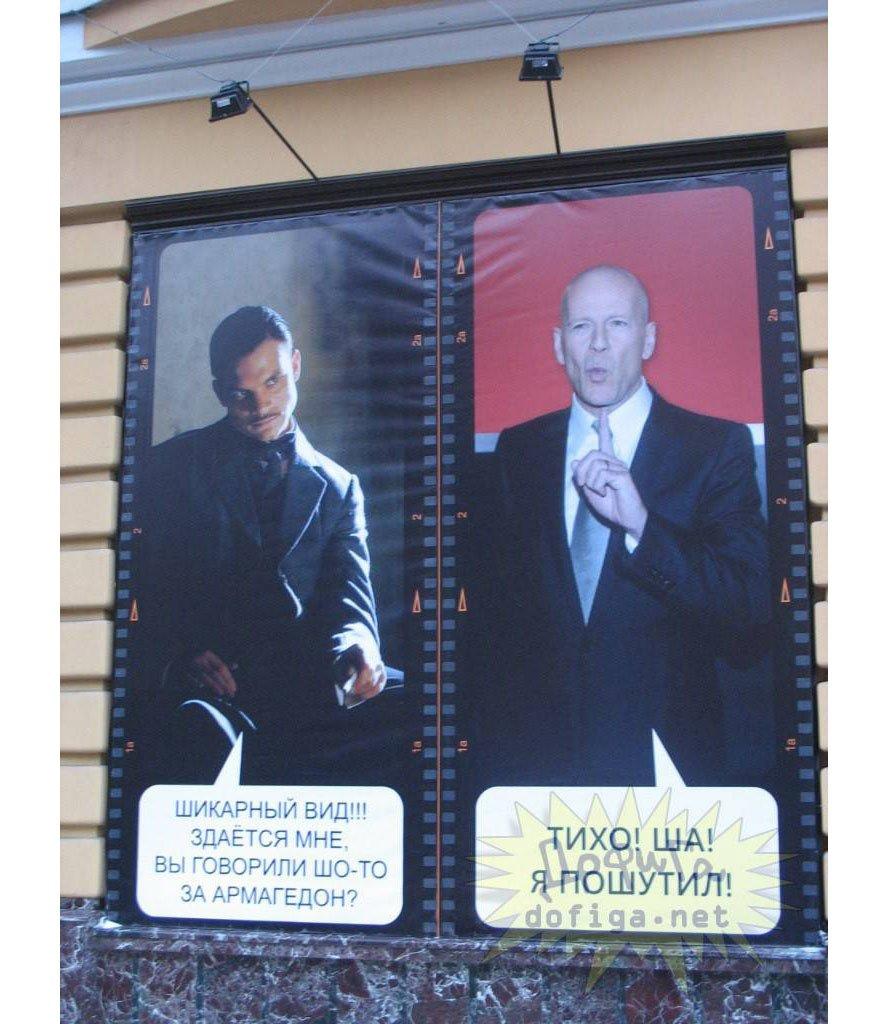 Это не конец! Судный день откладывается на потом. Украинцы посмеялись над Апокалипсисом (фотожабы), фото-5