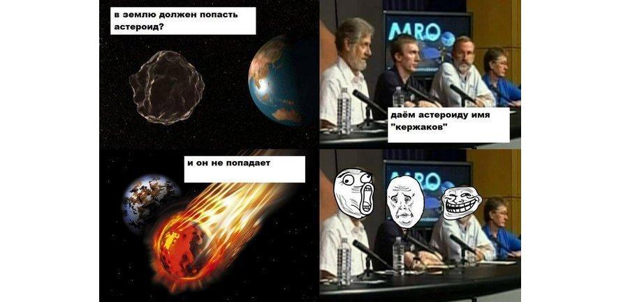 Это не конец! Судный день откладывается на потом. Украинцы посмеялись над Апокалипсисом (фотожабы), фото-6