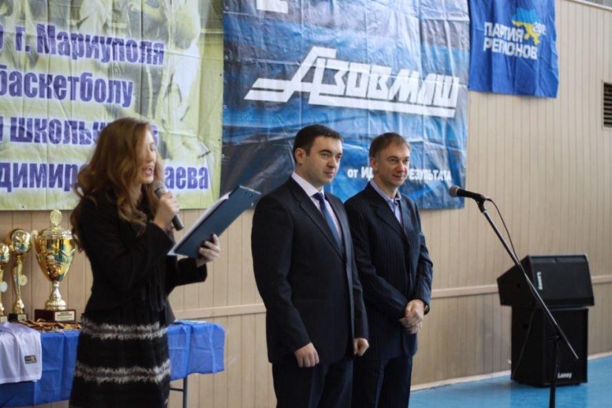 Среди юных баскетболистов Мариуполя определился обладатель  кубка Владимира Николаева, фото-1