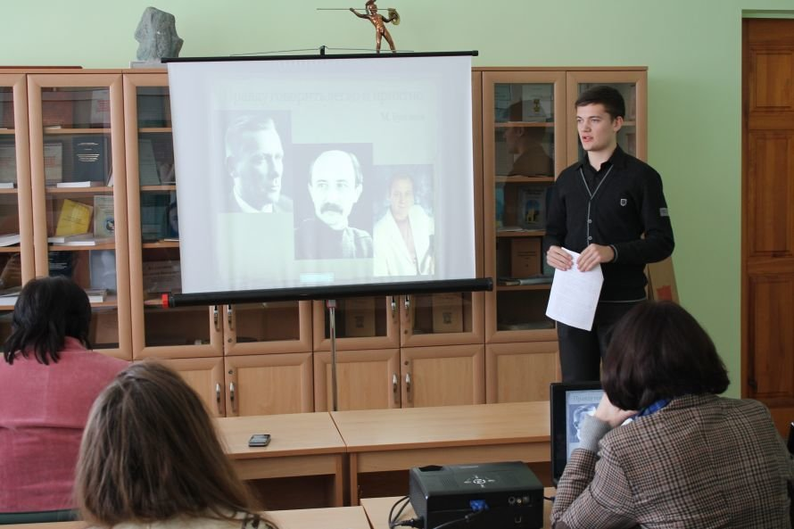 В Мариуполе молодые  ученые МАН сегодня заседали в МГУ(ФОТО), фото-1