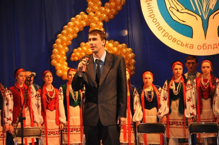 В Днепропетровске греки, армяне и евреи собрались для диалога, фото-1