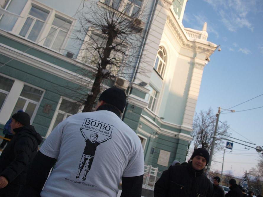 Житомирська молодь вийшла на марш в підтримку сім'ї Павліченків, фото-3