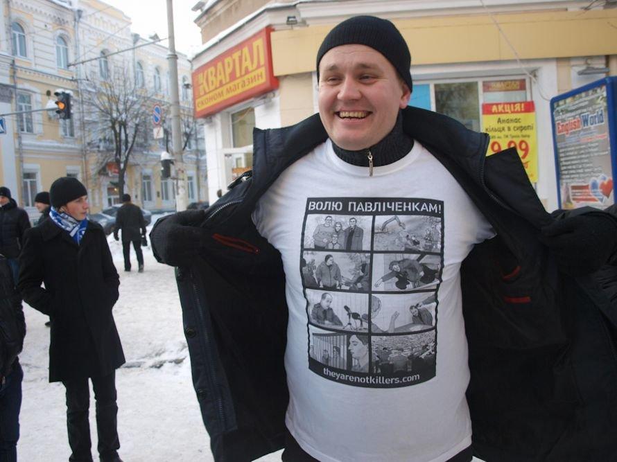 Житомирська молодь вийшла на марш в підтримку сім'ї Павліченків, фото-2