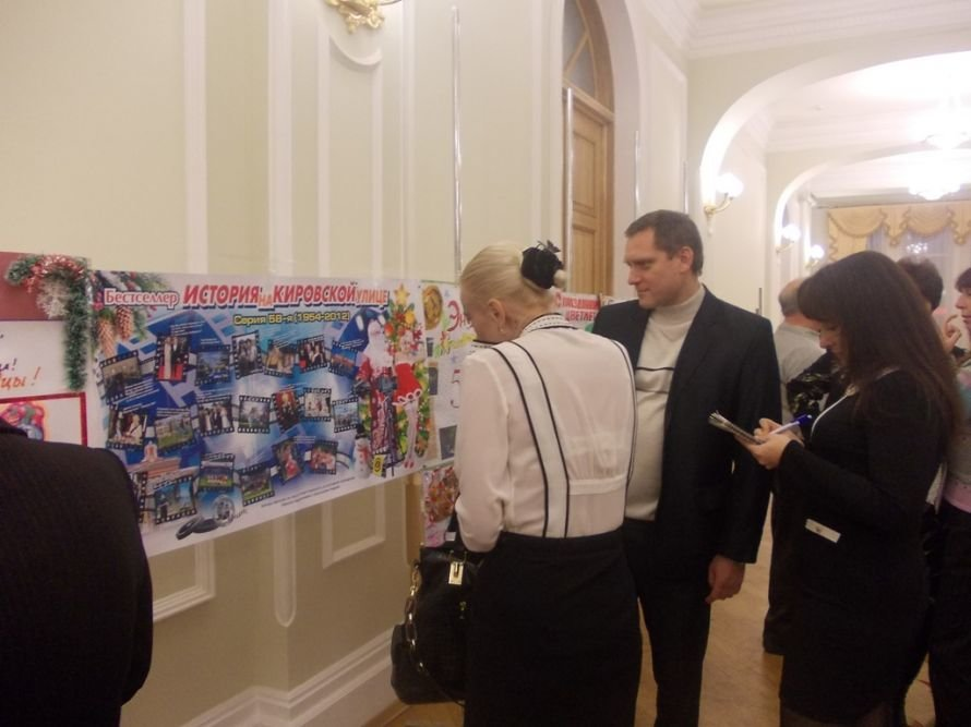 Артемовский «Цветмет» отметил День рождения сплоченным коллективом, фото-4