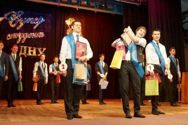 В Днепропетровске выбрали супер-студента (ФОТО), фото-3