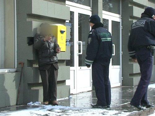 Милиционеры Мариуполя спасли от холодной смерти 15 горожан (ФОТО), фото-2