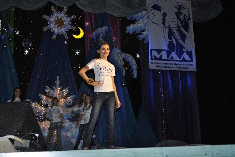 Определены победители конкурса «Мини топ-модель Приазовья 2012», фото-5