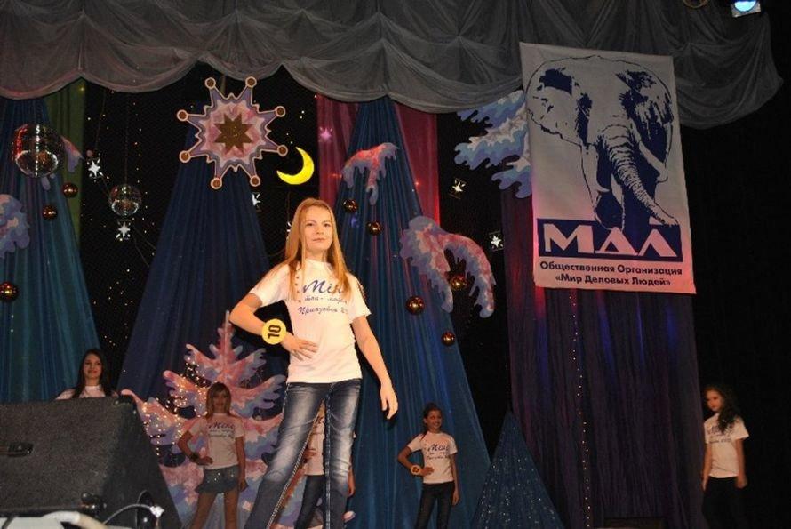 Определены победители конкурса «Мини топ-модель Приазовья 2012», фото-6