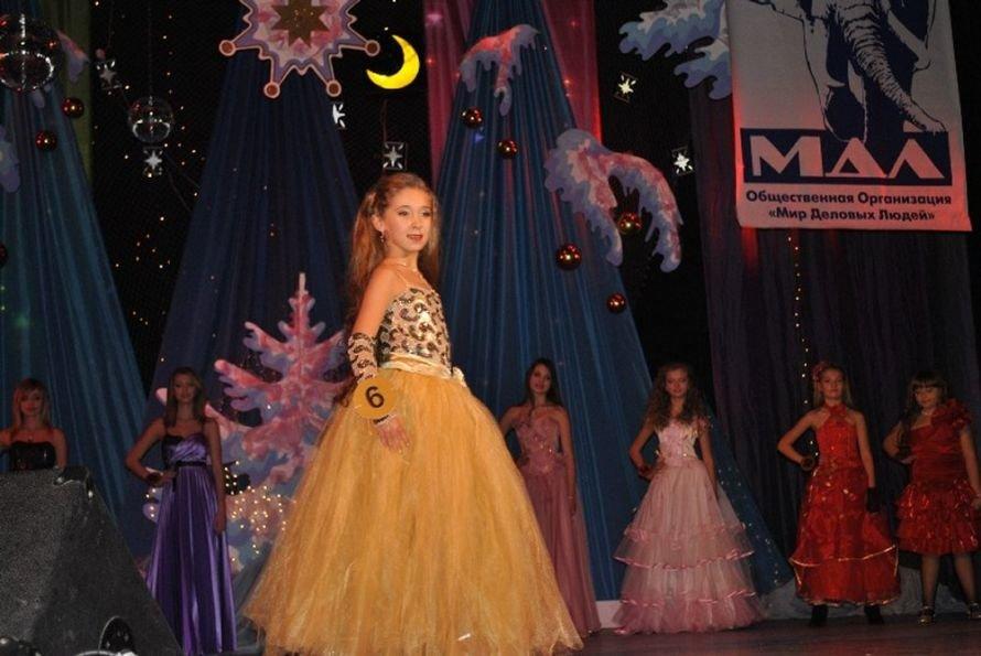 Определены победители конкурса «Мини топ-модель Приазовья 2012», фото-4